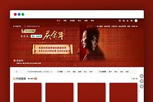 【苹果CMSV10海螺模板】2020年第一版非常不错的红色苹果CMS影视网站主题模板