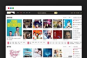 【苹果CMS模板】电影 影视 影院自适应网站模板[带手机端]