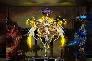 大天使之剑奇迹网页游戏 一键服务端单机版/架设教程/修改方法
