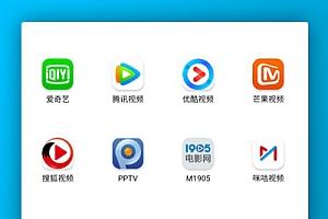 【APICloud双端影视APP源码】2020新版安卓苹果双端影视应用源码[带安装搭建教程]