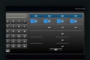 双子星IPTV管理系统 带搭建教程【含视频教程和配套工具】