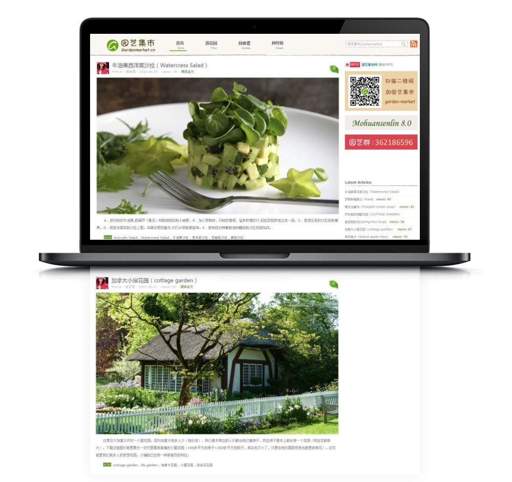 【园艺集市博客】WordPress非常不错的花市园艺展示博客主题模板-找主题源码