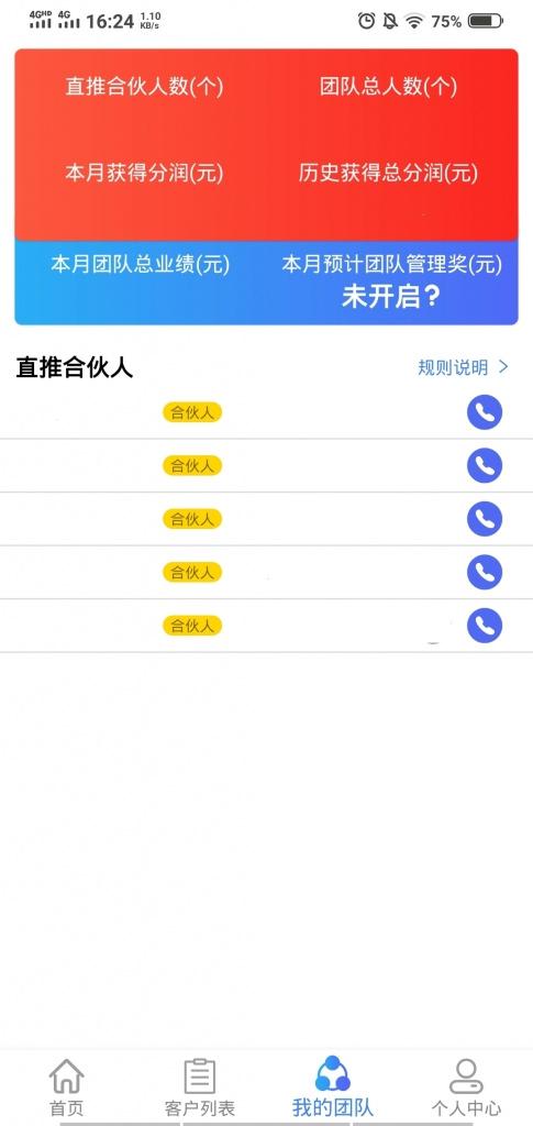 【卡转客APP源码】Thinkphp开发的贷款和超市平台手机应用源码-找主题源码