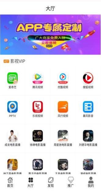 【360影视双端APP2.0】最新版安卓苹果双端影视360版本APP[APIcloud源码]-找主题源码