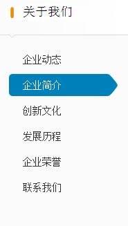 帝国CMS自定义页面导航怎么高亮显示?(帝国CMS自定义页面导航及实现当前页面高亮代码) 帝国CMS教程 第3张