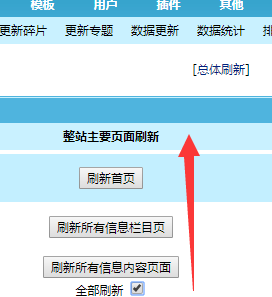 帝国CMS怎么去掉文章链接日期目录路径?(帝国CMS删除文章链接日期路径的方法) 帝国CMS教程 第3张