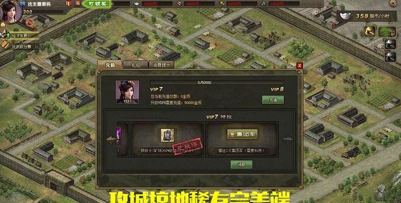 网页游戏攻城掠地三国策略稀有一键安装游戏完美版服务端-酷网站源码