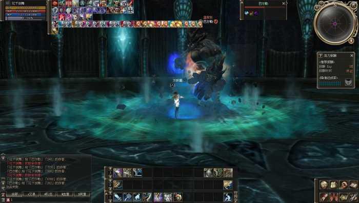 天堂2怀旧仿官方个人典藏版游戏服务端-酷网站源码