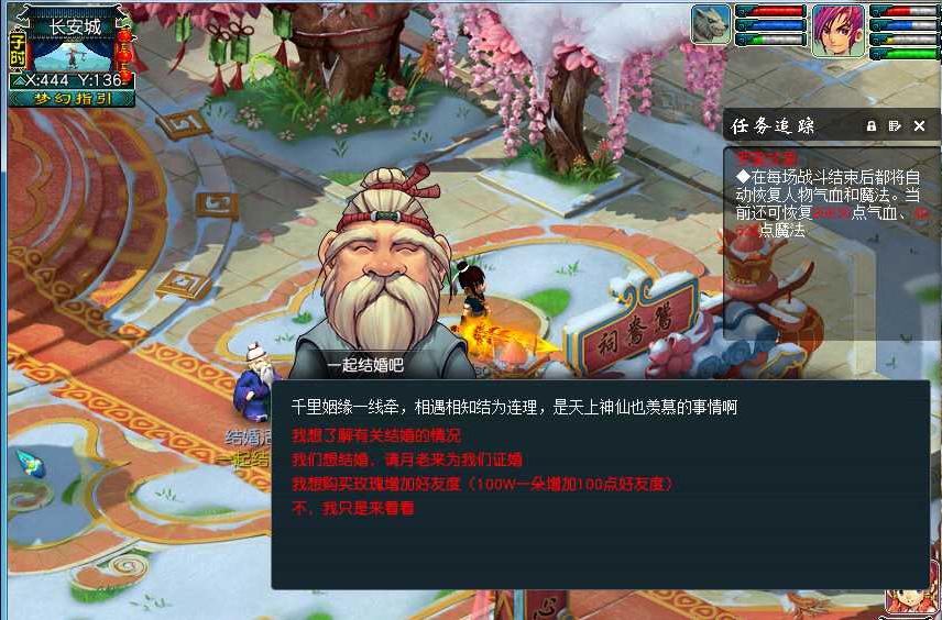【梦幻西游服务端】2020.04最新修复版西游客户端游戏源码-酷网站源码