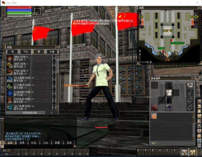 【都市2046服务端】2046虚拟机一键安装官方简体中文版-酷网站源码