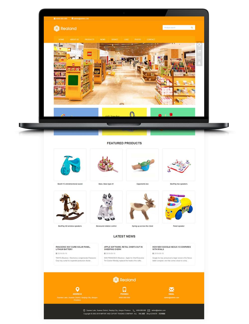 【DEDECMS企业网站】食品百货玩具外贸企业网站模板[自适应手机wap端]-酷网站源码