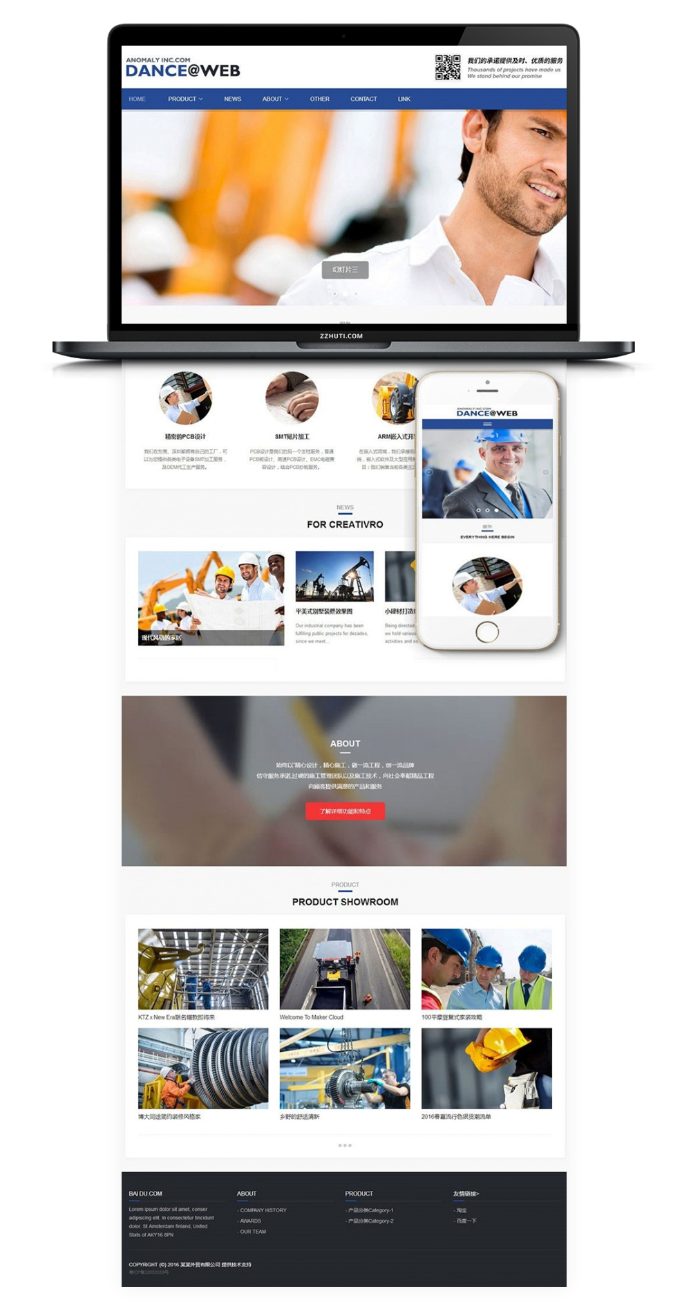 DEDECMS高端响应式外贸企业网站模版自适应手机-酷网站源码
