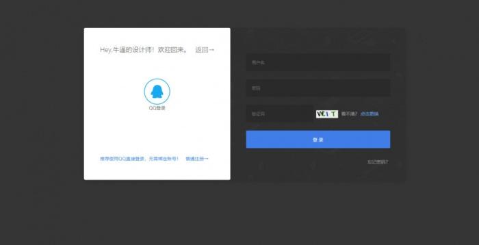【织梦仿v6design模板】设计源文件素材图片资源付费下载网站模板[dedecms内核]-酷网站源码