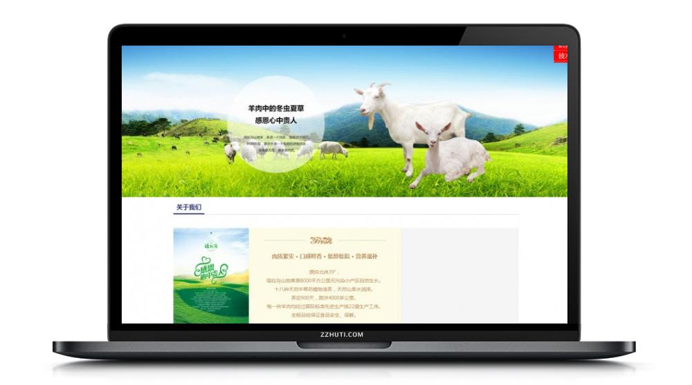 【织梦餐饮美食行业模板】简洁大气食品企业网站模板[DEDECMS内核]-酷网站源码