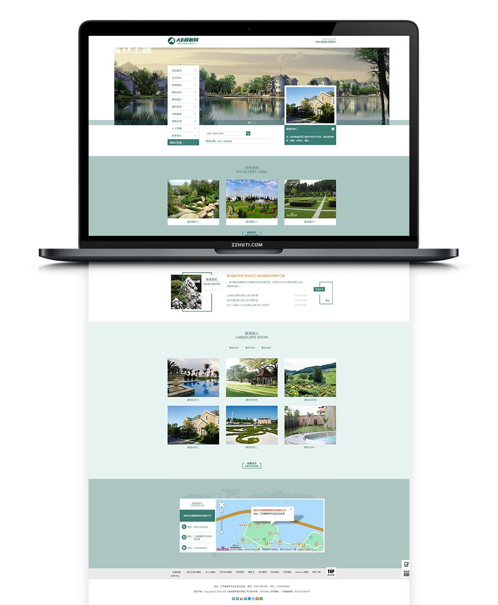 【园林建筑】织梦绿色模板网站源码 带手机版数据同步-酷网站源码
