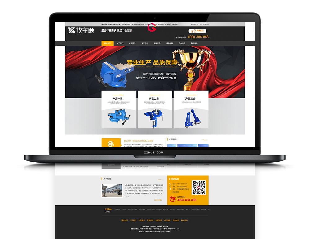 【五金类网站源码】织梦cms黑色模板 -带手机版数据同步-酷网站源码