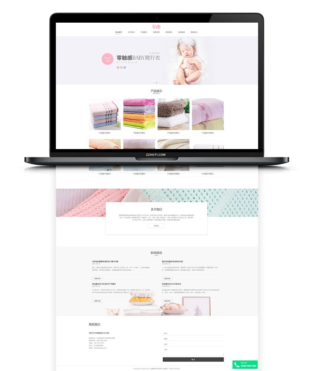 【生活用品】织梦cms灰色模板 网站源码自适应手机版-酷网站源码