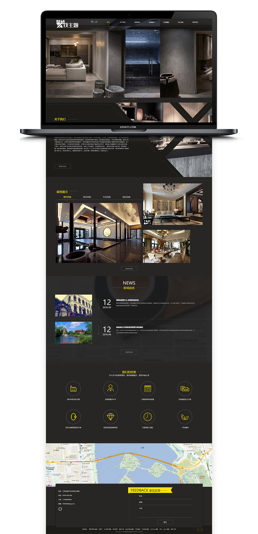 【装潢公司】织梦cms模板 黑色装饰公司网站源码[自适应手机版]-酷网站源码