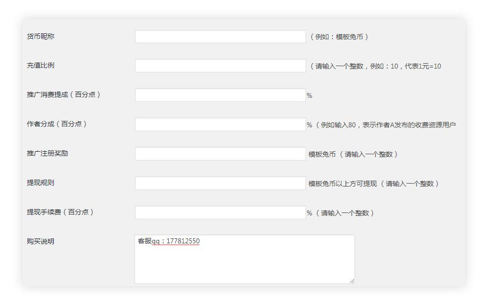 ErphpDown插件大合集会员收费下载wordpress插件/美化/卡密批量生成/积分功能[版本包含9.42~~9.83]-酷网站源码