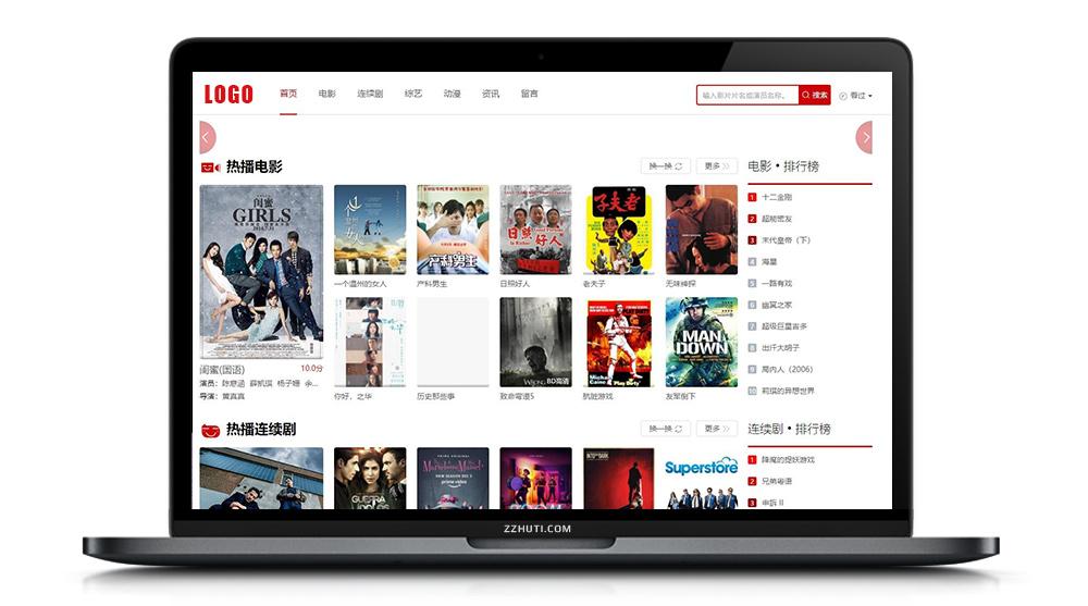 【苹果CMSV10影视模板】红白色大气响应式影视站模板自适应手机WAP端-酷网站源码