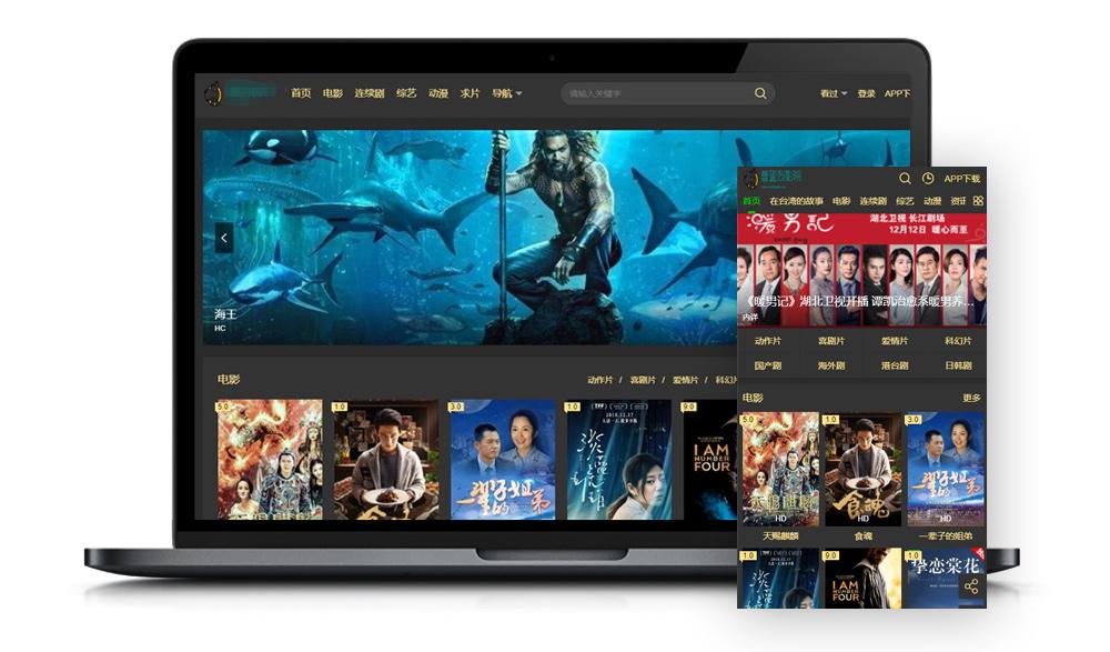 【苹果CMS v10】大气黑色响应式影视站模板自适应手机-酷网站源码