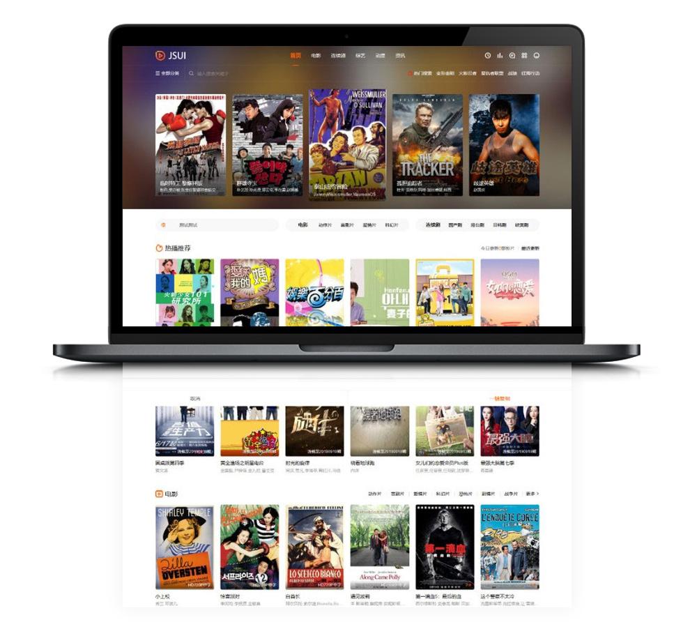 【苹果CMS V10】高端在线影视系统网站源码 自适应手机 [附小白安装教程]-酷网站源码