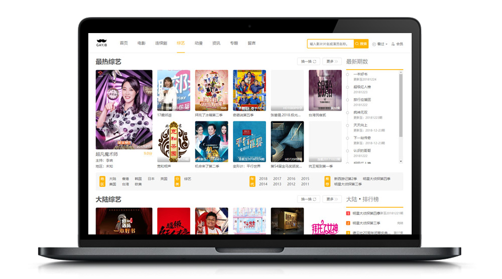 【苹果CMS模板】美观大气影视电影响应式网站模板[自适应手机]-酷网站源码
