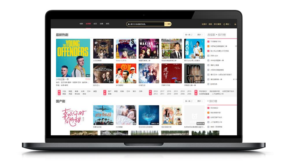 【苹果CMS模板】电影 影视 影院自适应网站模板[带手机端]-酷网站源码