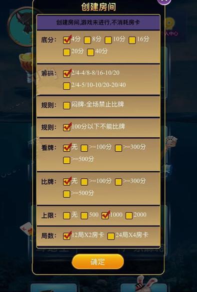 【拉米大厅】H5拉米大厅游戏源码 全新UI高仿正版 后台带控制[小白搭建教程]-酷网站源码