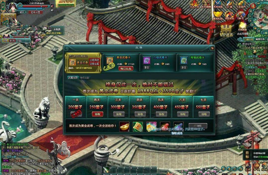 神创天下网页游戏单机版一键安装服务端带商城系统与无限元宝-酷网站源码