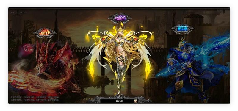 大天使之剑奇迹网页游戏 一键服务端单机版/架设教程/修改方法-酷网站源码