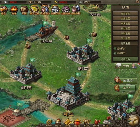 攻城掠地MRGJZServer一键服务端网页游戏源码-酷网站源码