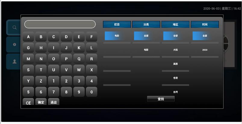 双子星IPTV管理系统 带搭建教程【含视频教程和配套工具】-酷网站源码