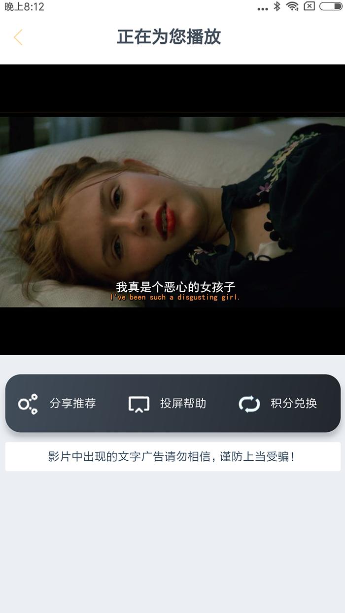 【双端聚合影视】04-24更新全新UI原生混合APIcloud短视频APP源码-酷网站源码